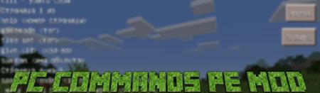 Скачать PC Commands PE для Minecraft PE 0.13.1