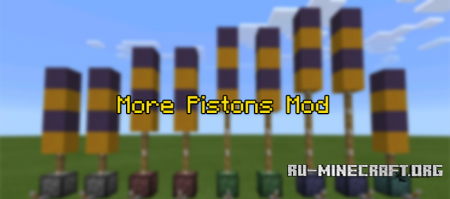 Скачать More Pistons для Minecraft PE 0.13.1