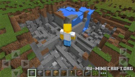 Скачать X-Commands для Minecraft PE 0.14.0