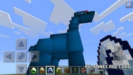 Скачать Мод на динозавров для Minecraft PE 0.13.0
