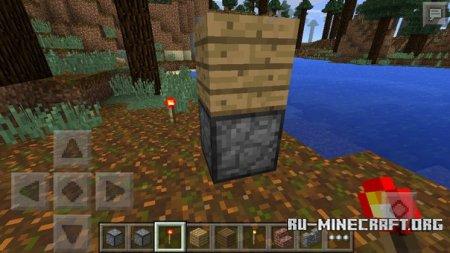 Скачать Мод на поршни Minecraft PE 0.13.0