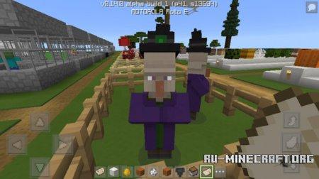 Скачать Paper Cut для Minecraft PE 0.14.0