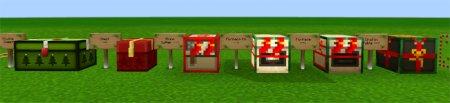 Скачать Fletchercraft Christmas для Minecraft PE 0.13.0