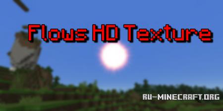 Скачать Flows HD для Minecraft PE 0.14.0