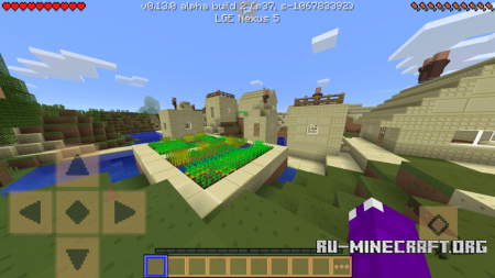 Скачать SimpleJCraft для Minecraft PE 0.13.0