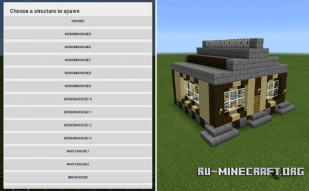 Скачать X-Structures для Minecraft PE 0.14.1