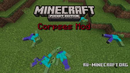 Скачать Corpses для Minecraft PE 0.14.1