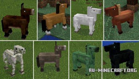 Скачать Horses для Minecraft PE 0.14.1