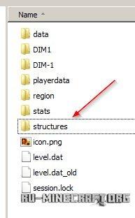 Папка structures Minecraft 1.10
