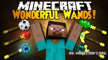 Скачать Wonderful Wands для Minecraft 1.9