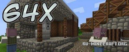 Скачать SilverMines [64х] для Minecraft 1.7.9