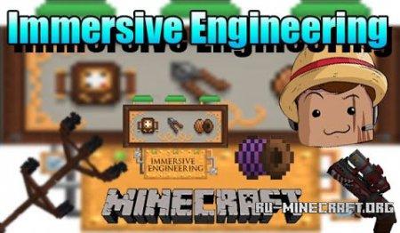 Скачать Immersive Engineering для Minecraft 1.8.9