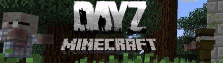 Скачать DayZ для Minecraft 1.8.9