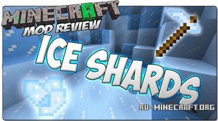 Скачать Ice Shards для Minecraft 1.8.9