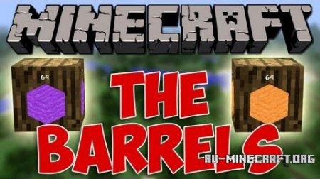 Скачать Barrels для Minecraft 1.8.9