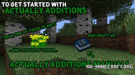 Скачать Actually Additions для Minecraft 1.9