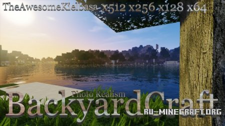 Скачать BackyardCraft Photo Realism [64x] для Minecraft 1.9