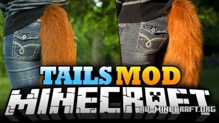 Скачать Tails для Minecraft 1.8.9