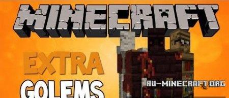 Скачать Extra Golems для Minecraft 1.7.10
