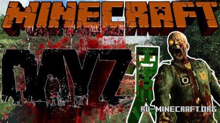 Скачать DayZ для Minecraft 1.7.10