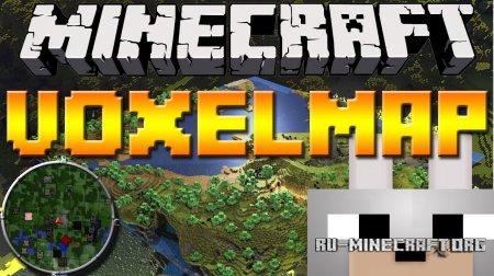 Скачать VoxelMap для Minecraft 1.8.9