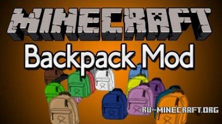 Скачать Backpacks для Minecraft 1.8.9