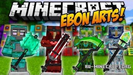 Скачать Ebon Arts для Minecraft 1.8.9