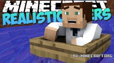 Скачать Streams для Minecraft 1.8.9