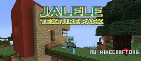 Скачать Jalele HD [32x] для Minecraft 1.8.8