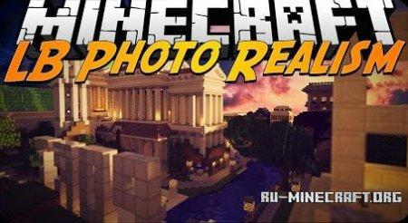 Скачать LB Photo Realism [128x] для Minecraft 1.8.8