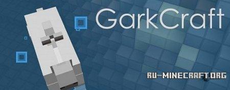Скачать GarkCraft [16x] для Minecraft 1.8