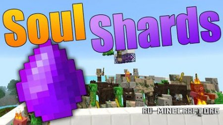 Скачать Soul Shards: The Old Ways для Minecraft 1.9.4