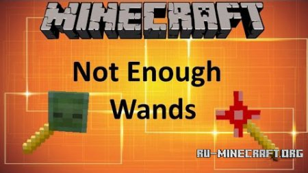 Скачать Not Enough Wands для Minecraft 1.9.4