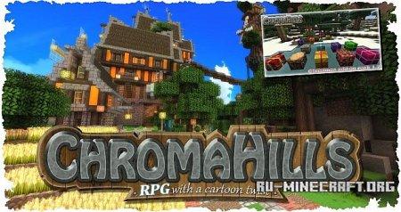 Скачать Chroma Hills [64x] для Minecraft 1.9