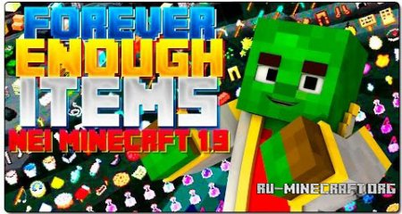 ������� Forever Enough Items ��� Minecraft 1.9.4