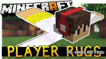 Скачать Player Rugs для Minecraft 1.9