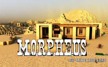 Скачать Morpheus для Minecraft 1.9