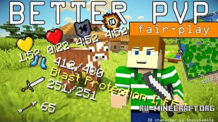 "Скачать Better PvP ""Fair-Play для Minecraft 1.9.4"