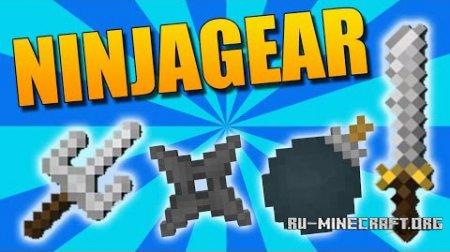 Скачать Ninja Gear для Minecraft 1.9