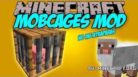 Скачать MobCages для Minecraft 1.7.10