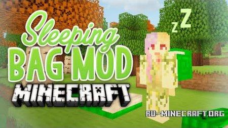 Скачать Sleeping Bag для Minecraft 1.9