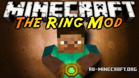Скачать Experience Rings для Minecraft 1.9