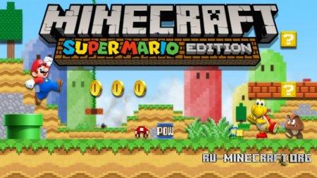 Скачать Wii U Edition Mario Mashup [16x] для Minecraft 1.9
