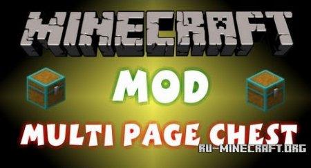 Скачать Multi Page Chest для Minecraft 1.9