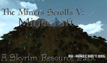 Скачать Skyrim [32x] для Minecraft 1.10