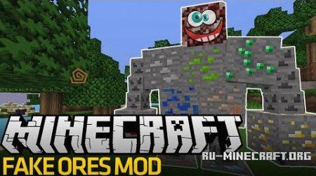 Скачать Fake Ores 2 для Minecraft 1.9