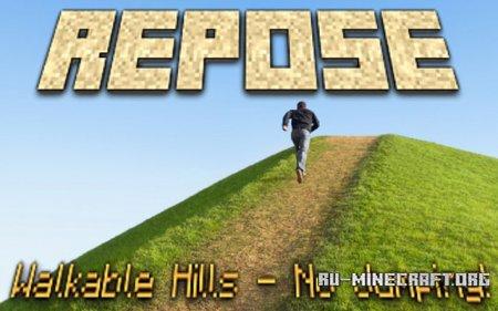 Скачать Repose для Minecraft 1.9