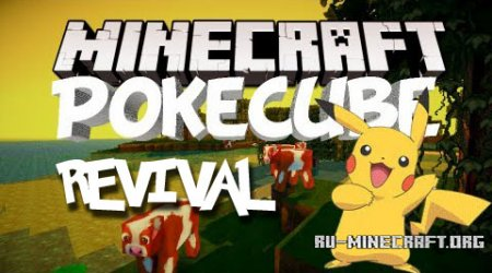 Скачать Pokecube Revival для Minecraft 1.9.4