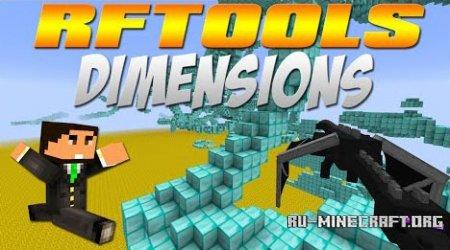 Скачать RFTools для Minecraft 1.10