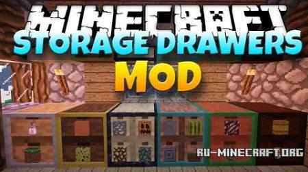 Скачать Storage Drawers для Minecraft 1.10